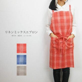 工作室 Nuuit atrienui 圍裙檢查 / 亞麻圍裙圍裙衣著和可愛漂亮圍裙露背圍裙圍裙棉亞麻棉 / 十字型圍裙