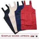 el-apron-13104-1.jpg