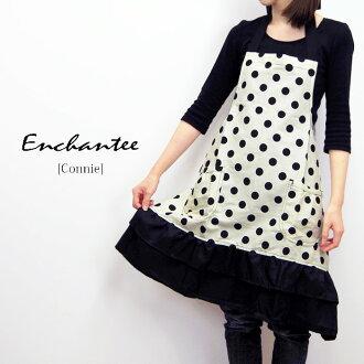 Enchantee 圍裙籠頭頸部短圍裙,圍裙可愛圍裙衣服 / 圍裙朋友山 / 圍裙女士 / 點圍裙 / 單調圍裙 / [康麗] [] 05P05Nov16