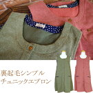 ono-apron-5339-01.jpg