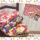 g-blanket-6182-1.jpg