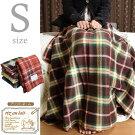 g-blanket-6254-1.jpg