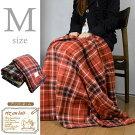 g-blanket-6255-1.jpg