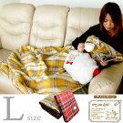 g-blanket-6256-1.jpg