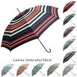 傘 雨傘 送料無料 グラスファイバー 58cm 56.5cm レディース まとめ買い お得 ジャンプ傘 耐風 おしゃれ 母の日 /メール便不可