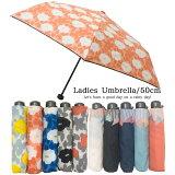 傘 折りたたみ傘 送料無料 レディース 50cm 可愛い 花柄 シンプル お洒落 まとめ買い / メール便不可