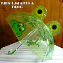 カエル クリアー子供傘