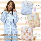 cu-roomwear-87736b-1.jpg