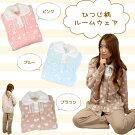 cu-roomwear87733s-01.jpg