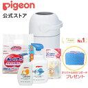 出産準備おすすめセット|0ヵ月〜 ピジョン 新生児 乳児 乳...