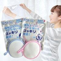 宮本製作所洗濯マグちゃんピンク2個セット消臭洗浄除菌