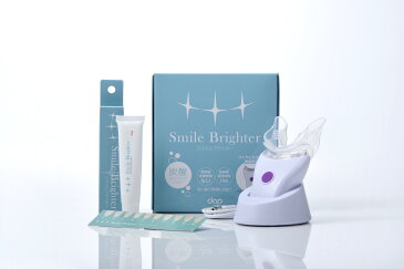 スマイルブライター LED照射器 歯 ホワイトニング LED マウスピース 歯磨き 茶渋 ヤニ ジェル 自宅