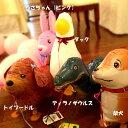 お散歩バルーン5匹セット☆ガス入り【バルーン】【動物】【結婚...