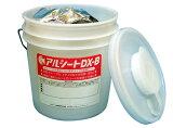 アルシートDX-B *専用容器付【厚手タイプの除菌シート・病院や介護施設で活躍】※同梱不可