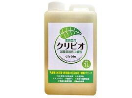 土壌改良・植物栄養剤
