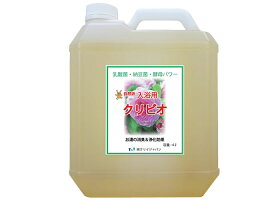 酵素入浴剤