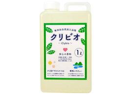 無添加入浴剤・酵素入浴剤