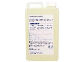 【無添加】乳酸菌発酵酵素の入浴用クリビオ新タイプ*1リットル*計量カップ・フタ付きノズル付