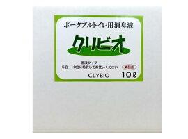 ポータブルトイレ用消臭液10リットル