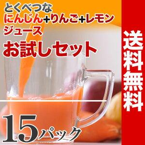 にんじん ジュース ミックスジュース