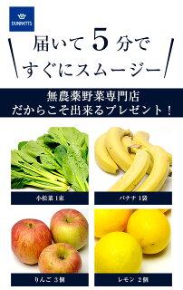 野菜セット特典
