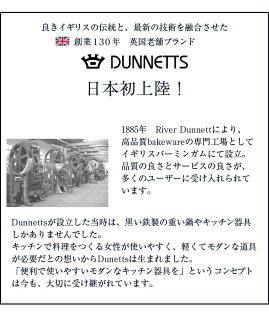 ダネッツの歴史