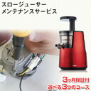 ■■Oster■■ 10 Speed Blender (Black) 6706