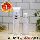 ニキビ 化粧水 洗顔 基礎 セット薬用 医薬部外品 リプロス