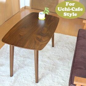 送料無料ソファに座って何かするのにちょうどいい高さのセンターテーブル、オシャレなカフェ空間が完成!北欧風デザインで、一人暮らしのお部屋はもちろん、ファミリータイプのお部屋にも馴染んでくれます。