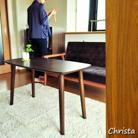 カフェテーブル送料無料ソファに座って何かするのにちょうどいい高さのセンターテーブルレトロアンティークソファ北欧風テーブルカフェ家具
