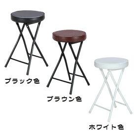いす折りたたみイス椅子折り畳みブラックブラウンホワイトライトピンクブルーグリーン05P30Nov13
