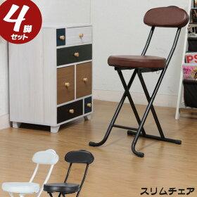 いす折りたたみイス椅子折り畳み背もたれブラックブラウンホワイトライトピンクブルーグリーン