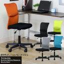オフィスチェア パソコンチェア 肘なし事務チェア 事務椅子