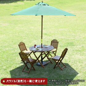 ガーデンテーブル木製フォールディングテーブル天板径110センチ送料無料レビュー記入でオイルステインオイルフィニッシュオイル塗装本格派ガーデンファニチャー
