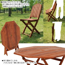 ガーテンテーブルセットガーデン5点セットフォールディングチェア110センチ木製フォールディングテーブルオイルフィニッシュオイルステン仕上げ肘無しチェア折り畳みチェア折り畳みテーブル
