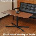ソファに座って何かするのにちょうどいい高さのセンターテーブル、オシャレなカフェ空間が完成!1人暮らしワンルームにおススメです。木製ソファレトロソファアンティークソファリビングテーブル