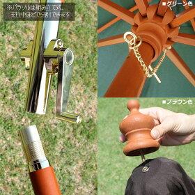 送料無料ガーデンパラソルパラソルセット木製パラソルガーデンパラソルパラソルスタンドパラソルベース270cmパラソル15キロベースセットお得なセットガーデン家具グリーン色エンジ色ベージュ色ネイビー色ブラウン色