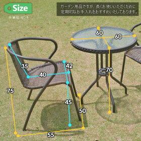 ガーデンテーブルセットガーデンテーブルセットラタン調ガーデンセット3点セットテーブルチェア庭テラスベランダ店舗カフェウッドデッキガラステーブル屋外用
