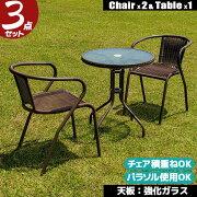 ガーデン テーブルセット テーブル ベランダ