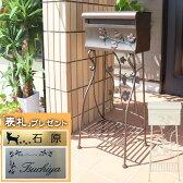 メールボックス mailbox 表札プレゼント 郵便ポスト スタンドタイプ 郵便受け ポスト 北欧 アンティーク