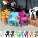 ガーデンチェアー イス イタリアチェア チェアー ガーデンチェア 軽量 プラスチック おしゃれ スタッキング アウトドア ホワイト ブラウン ブラック グリーン ブルー パープル オレンジ グレイ