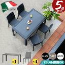 ガーデン5点セット ガーデンテーブルセット ラタン風 140cmテーブル 肘なしチェア4脚 ガーデンテーブルセット スタッキングチェア ラタン調 パラソル使用可 テーブルとチェアのセット