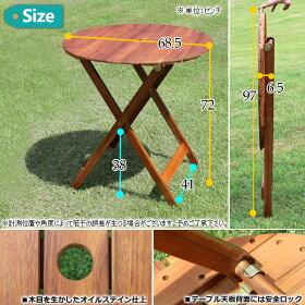 ガーデンテーブル木製ガーデンテーブル折りたたみラウンドテーブル約69センチ送料無料レビュー記入でコンパクトオイルフィニッシュの本格派モデル