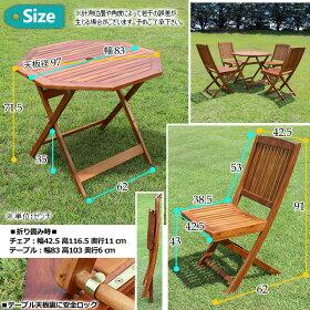 木製テーブル90センチキャンプからホームパーティーまで野外活動にオススメ!オイルフィニッシュのガーデン5点セット肘なしチェアと折り畳み式テーブルガーデンセット