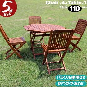 ガーテンテーブルセット5点セット肘なし折り畳みチェア背角木製テーブル110センチフォールディングガーデンテーブルチェアセットオイルステンオイル塗装