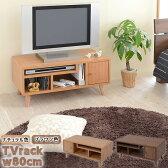 テレビ台 テレビボード 北欧風 テレビラック 木製 幅80 奥行41 高さ35cm