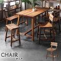 チェア椅子イスダイニングチェア木製ルームガーデンシンプルマホガニーオイルフィニッシュチェア