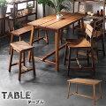 テーブルダイニングテーブル食卓木製ルームガーデンシンプルマホガニーオイルフィニッシュ