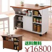 キッチンカウンター キッチンワゴン 幅90 バタフライ式 日本製 キッチン家具 キッチン収納 食器棚 キャスター付 ワゴン カウンターテーブル 国産