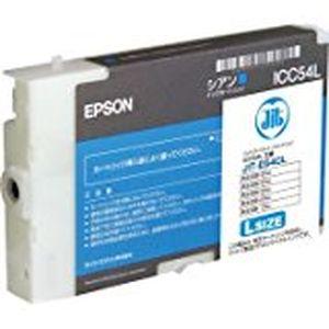 【バラ】エプソン ICC54L シアン リサイクルインク   PX-B500 PX-B50C4 PX-B510 PX-B51C6 エプソン EPSON インク リサイクル recycle toner プリンター インクジェット 年賀状 印刷 2019 写真